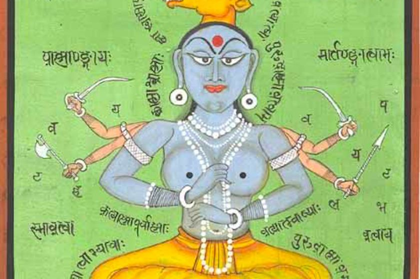 Tantric Yogini | SpiritMAMA Blog